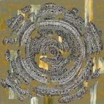 """Mark Stebbins, Optical Disc, 6""""x6"""", 2009"""